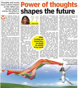 My Article in Asian Age Newspaper